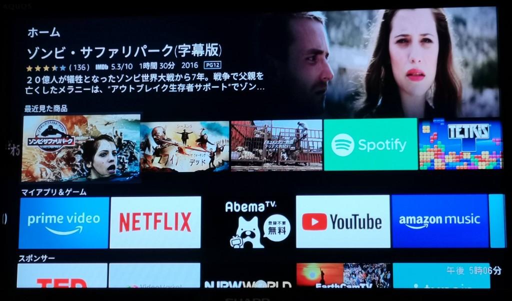 削除 ビデオ Amazon プライム 履歴